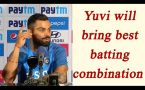 Virat Kohli says, I don't believe in the concept of trial games