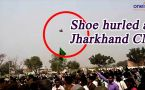Jharkhand : Shoe hurled at CM Raghubar Das at function, Watch Video