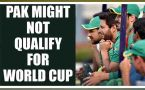 Pakistan may not directly qualify for ICC World Cup 2019