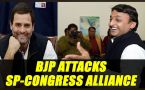 UP Elections 2017: SP Congress alliance to cover up corruption : BJP