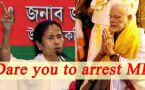 Mamata Banerjee dares PM Modi to arrest her
