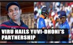 Virender Sehwag hails MS Dhoni and Yuvraj Singh in unique style