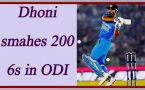 MS Dhoni smashes 200 sixes in ODI, only Indian batsman reach this milestone