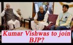 Kumar Vishwas to join BJP ahead of UP elections 2017?