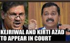 Kejriwal and Kirti Azad to appear in court over DDCA defamation case