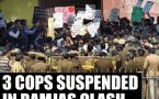 Ramjas clash: Three cops suspended for mishandling the case