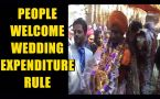 J&K government's move to curb wedding expenditure welcomed by locals : Watch video