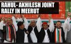 UP Elections 2017: Rahul Gandhi, Akhilesh Yadav hold joint rally in Meerut