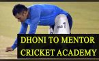 MS Dhoni to mentor residential cricket academy in Bengal