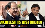 UP Elections 2017: Venkaiah Naidu says Akhilesh is disturbed : Watch video