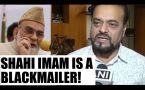 UP Elections 2017: Shahi Imam a blackmailer, says  Abu Azmi