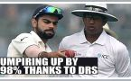 Umpiring in cricket reach 98% accuracy thanks to DRS says ICC