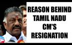 Tamil Nadu Chief Minister O Panneerselvam resigns for personal reasons