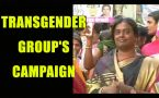 BMC polls: Transgender group holds campaign to raise awareness : Watch video
