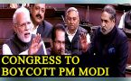 Congress to boycott PM Modi for insulting former PM Manmohan Singh