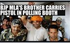 Sangeet Som's brother, Gagan Som, detained  for carrying pistol in polling booth