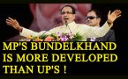 MP's Bundelkhand is much more developed than UP's: Shivraj Singh Chouhan