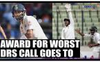 India vs Bangladesh Test Match : Mushfiqur's worst DRS call in history