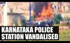 Karnataka police station vandalised by an angry mob:Watch video