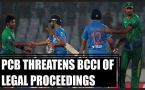 PCB threatens BCCI of legal proceedings, blames for 200 million dollar loss