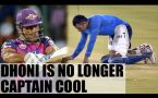 IPL 10: MS Dhoni out, Steve Smith in as captain of Rising Pune Supergiants