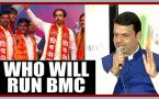 BMC Poll Results : Sena wins 84 wards while BJP secures 80