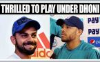 IPL 2017 : Tymal Mills thrilled to play under Virat Kohli