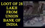 28 lakh looted from Union Bank of India