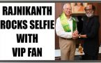 Rajinikanth meets Malaysian PM Razak, takes selfie with him