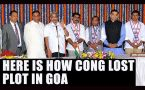 Goa: Here's how congress lost chances and BJP forms govt : Watch video