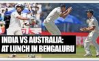 India vs Australia: Cheteshwar Pujara goes back to pavilion just before lunch