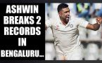 R Ashwin surpasses Anil Kumble, Kapil Dev to break records