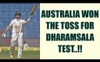 India vs Australia 4th Test: Smith wins toss and elects to bat, Virat Kohli out injured