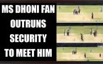 MS Dhoni fan outruns security to touch his feet, during Vijay Hazare Semi final