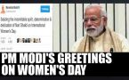 PM Modi hails the spirit, dedication of women power