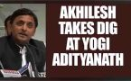 Akhilesh takes dig at Yogi Adityanath over age remark : Watch video
