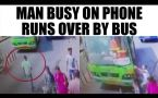 Karnataka man busy on phone gets run over by speeding bus  Watch video