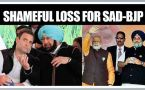 Punjab Exit Polls : Congress emerges winner, SADBJP fails, AAP makes dent