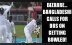Soumya Sarkar calls for DRS after getting clean bowled in Test against Sri Lanka