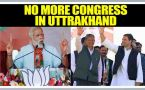 Uttrakhand Exit Polls 2017 : Congress losses its grip, BJP emerges winner