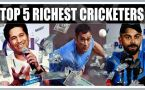 Top 5 richest cricketers in the world
