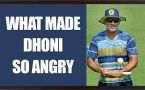 MS Dhoni losses his cool after Jharkhand's defeat in Vijay Hazare Trophy