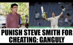 Saurav Ganguly criticises Steve Smith over DRS, says punish him