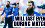 Champions Trophy : Moeen Ali to continue fast during match