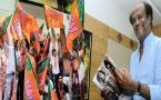 BJP says it will give right position to Rajinikanth