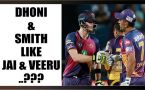 MS Dhoni Steve Smith are like Jai Veeru of Sholay: Harsh Goenka