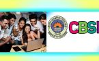 CBSE Class 12 Results 2017 to come out in one or two days