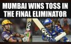 IPL 10 Eliminator : Mumbai wins toss, Kolkata to set chase in Bengaluru