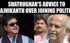 Shatrughan advises Rajinikanth to form his own party