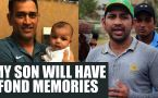 MS Dhoni gave my son fond memories, says Sarfraz Ahmed